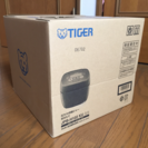 【新品未開封】限定一品のみ!タイガー圧力IH 炊飯器 5.5合