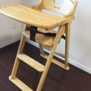折りたたみ ベビーチェア | カトージの木製ハイチェア 2way