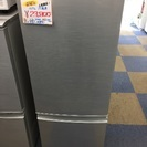 SHARP 167L 冷蔵庫