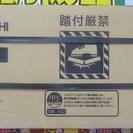 【ハンズクラフト博多店】三菱 ルームエアコン 霧ヶ峰 MSZ-GV...