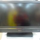【ハンズクラフト博多店】ビクター 液晶テレビ LC-50W35 中...