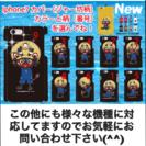 iPhone7カバー(ジャー坊柄)