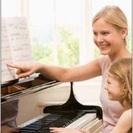 期間限定のピアノの先生募集!