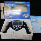 オムロン OMRON HBF-306-A 体脂肪計 BMI判定 基...