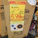 【引取限定】 DABADA 折り畳み式トランポリン 【小倉南区葛原東】