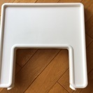 IKEA ANTILOP ハイチェア トレイ 白