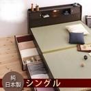 シングル畳ベッド 成立しました