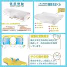 新品 原価5980円の低反発枕‼︎ 人体工学設計 頭・頸・肩サポー...