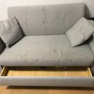 2人掛けソファー売ります。