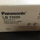 LB74525 パナソニック ダウンライト【新品】