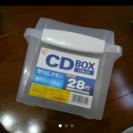CD収納ケース☆17個セット☆無料