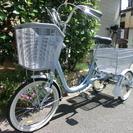 ブリヂストン三輪自転車 ワゴン(シングル)BW10
