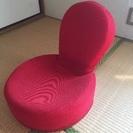 赤い小さめの座椅子