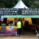8月5日(土)【手渡し8000円】...
