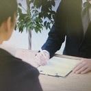 悩める方の助けになれる!国家資格キャリアコンサルタントが湘南で取れる!