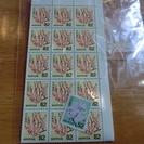 切手!!😄430円分お得。😄