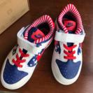 【未使用】ナイキ 子供靴 15cm NIKE 板橋区
