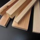 《文化祭》いらない木材ください!