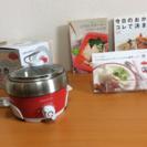 ☆Pot duo esprit red(おまけ付き)☆