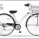 a.n. design worksの27インチ自転車