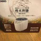 家庭用コンパクト精米機