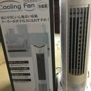 節電♡冷風扇