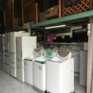 家電&エアコンに強いリサイクルショップ