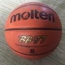 500円★バスケットボール7号★人工皮革