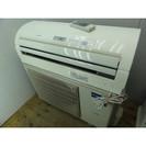 宮崎県内の家庭用エアコンの取付工事 ご自分で購入の中古から新品迄期...