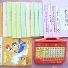 幼児用教材こぐま会ひとりでとっくん4歳から:10冊、5歳から:1冊...