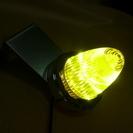 数在り!LED流星ミニドームマーカー12、24V共用 ステー付き ...