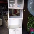 [レンジボード/食器棚スライド棚付き]⁑リサイクルショップヘルプ