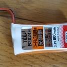 コードレス電話機用充電池シャープ/NTT/キヤノン(TEL-B20...