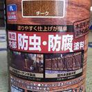 ●油性塗料 木部 防虫防腐 チーク 1.6L 未使用新品