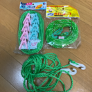 物干しロープ★3個セット★旅行用★自宅用