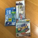 結露吸水テープ★結露防止シート★ペットボトル ウォッシュワイパー★セット