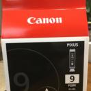 Canon PIXUS 純正インク