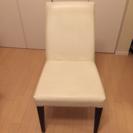 ダイニングチェア 白 ホワイト キッチン 椅子