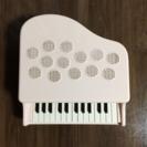 子供用 小さなピアノ