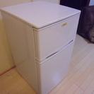【取引終了】ノンフロン冷凍冷蔵庫 96L 2012年製 - 足立区