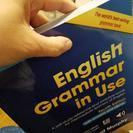 みんなで英会話