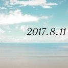 浅草ヨガの会 8月11日(金)