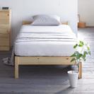 無印良品パイン材ベッド シングル/マットレス