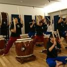 高槻|茨木の和太鼓教室、レンタルもOK - 高槻市