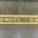 【美品】寿司屋 お品書き 木製 40枚 壁掛け メニュー 看板
