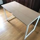 デスク 机 テーブル &チェア 椅子