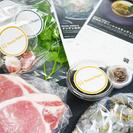 【未経験歓迎!】「おうちをレストランにかえる」食材キットの梱包スタ...