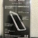 iPhone 5/5S カバー 【値下げ可能】