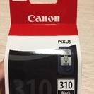 [再値下げ]Canon純正品プリンタインクブラック