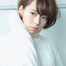 Hair salon guriri四街道店★全メニュー20パーセン...
